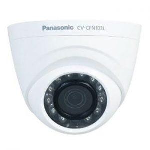 camera-CV-panasonic-CFN103L
